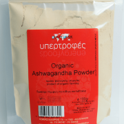 Ashwagandha (Indian ginseng) Powder Βιολογική