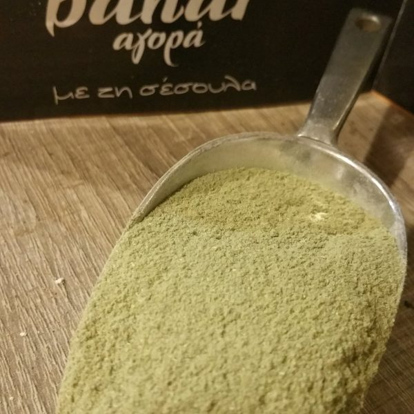 Alfalfa Powder bio