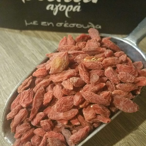 Goji Berries No.180